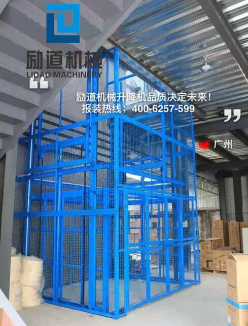 广州升降机厂家的成败有太多重点的理由