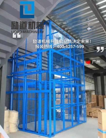 广州升降机的工作方式有哪些?