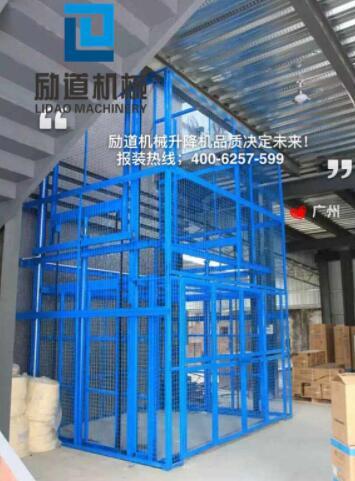 广州升降机厂家要有很好的工艺要求