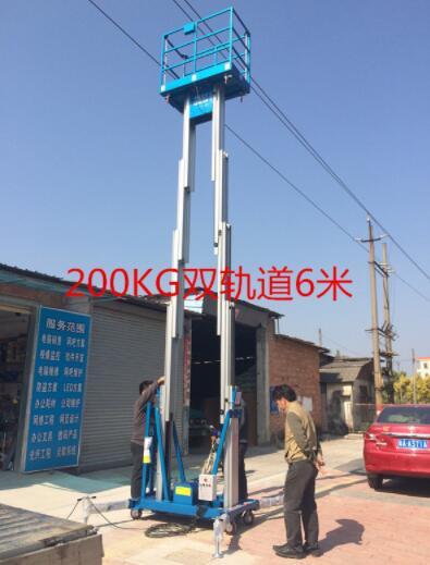广州升降机的主要作用有哪些?
