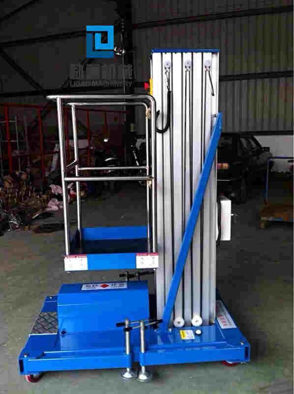 广州电动式升降机厂家